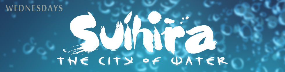 logo for Suihira: The City of Water